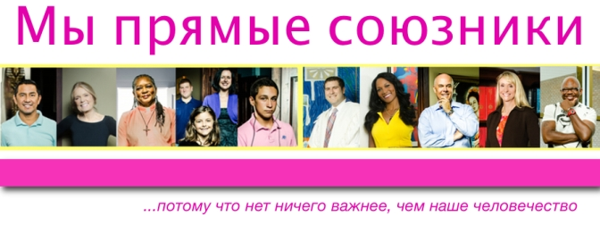 Cover Photo_Russian